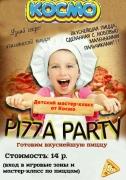 21 мая в 16.00 PIZZA PARTY.Регистрация участников на почте o.k.kosmo@mail.ru до 20 мая. Стоимость 14р.В стоимость включено: Вход в лабиринт , пицца которую ребенок делает сам, Диплом о прохождении Мастер Класса, Медаль . )